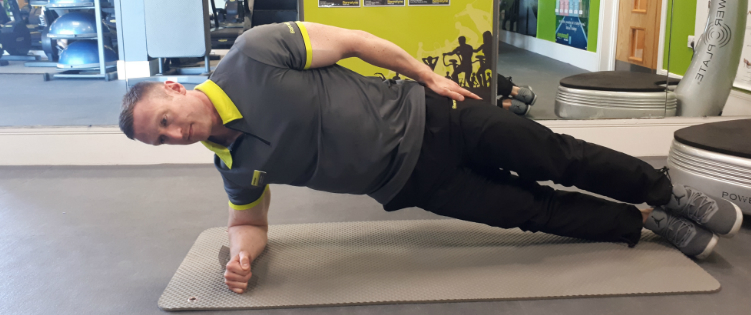 Lateral Pillar Bridge Exercise